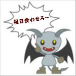 c0113733_0332586.jpg