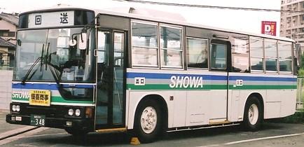 昭和自動車のエアロスター 4題_e0030537_1442067.jpg