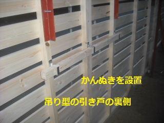 f0031037_21355150.jpg