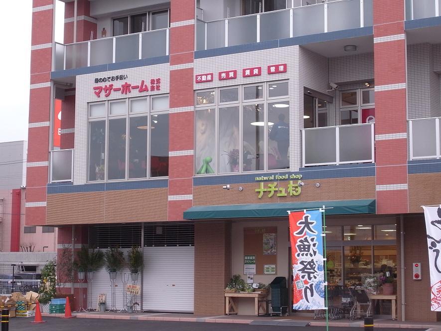 福岡市東区でオフィスが完成しました!!_c0079640_20302491.jpg