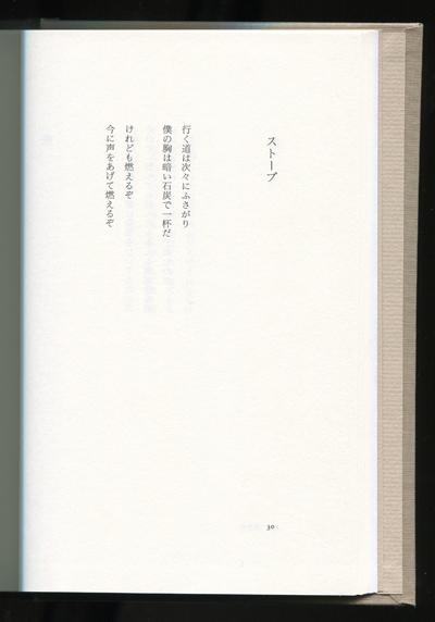 b0081843_20391468.jpg