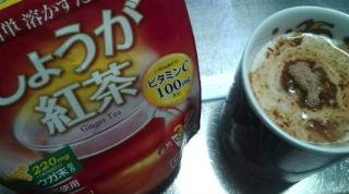 ショウガ紅茶_b0124144_8232492.jpg