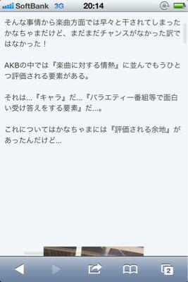 b0136045_2122682.jpg