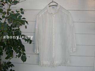春服・新商品届きました♪_c0156749_17461222.jpg