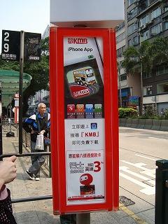 巴士站にて_b0248150_1994066.jpg