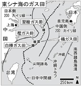 新藤氏尖閣諸島有人化の必要性強調_a0103951_1641981.jpg