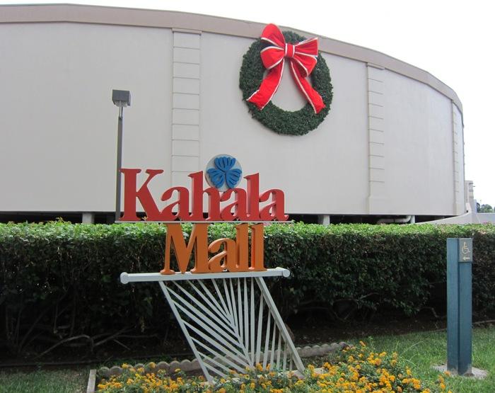 2011冬旅☆ハワイ ~3日目 ホールフーズマーケット~_e0232054_2151724.jpg