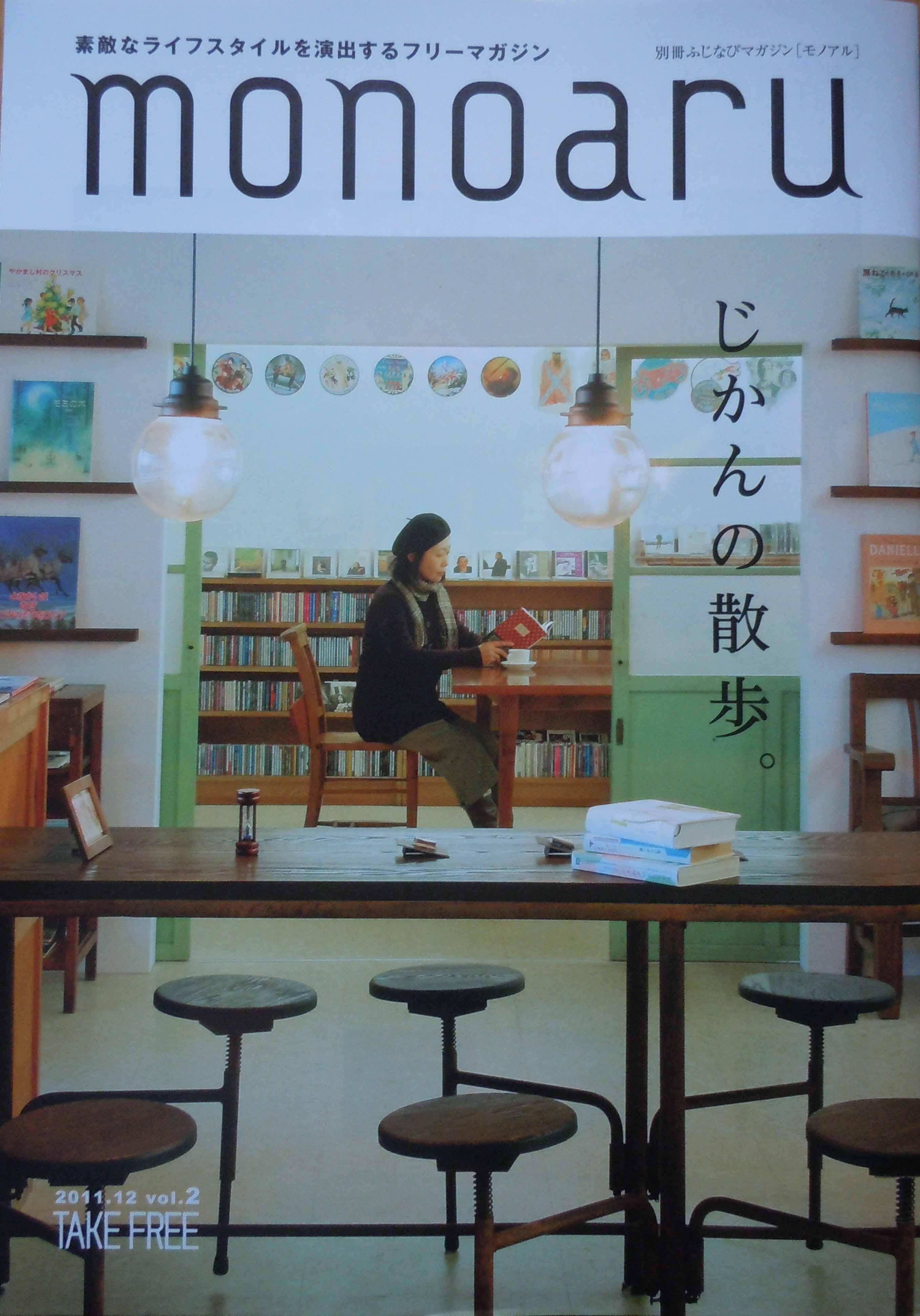 静岡の本屋さん その2_a0236063_1659965.jpg