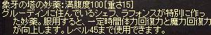 b0048563_1128184.jpg