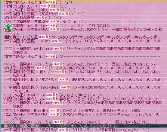 d0240665_3362365.jpg