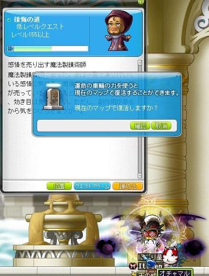 d0240665_340932.jpg