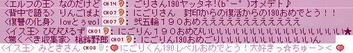 d0240665_4164987.jpg