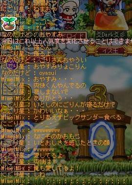 d0240665_430944.jpg