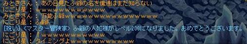 d0240665_473162.jpg