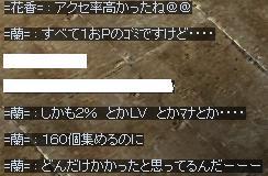 f0233667_16222823.jpg