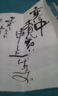プチ便り(お手紙)_a0206870_1254280.jpg