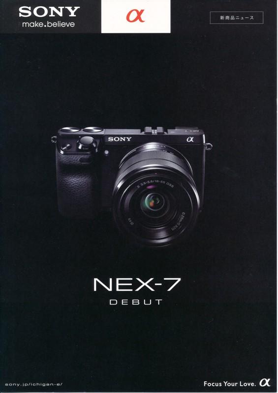 12年1月26日・NEX-7_c0129671_19471337.jpg