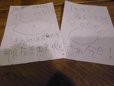 桜ふたたび_a0180681_2311094.jpg