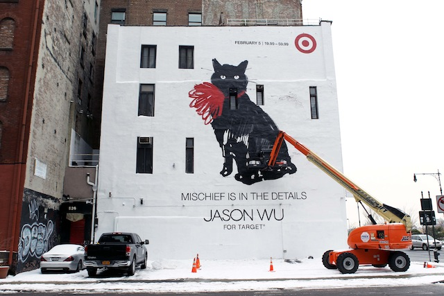 Jaosn Wu for Target Billboards going up in Tribeca._f0111683_183932.jpg
