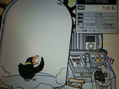 鳥から生まれたワンコ_e0222588_16554141.jpg