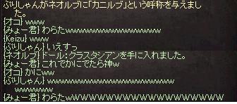 a0060002_3255932.jpg