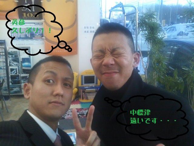 ☆2012年1月総集編☆_b0127002_11554344.jpg