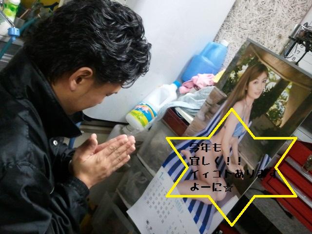 ☆2012年1月総集編☆_b0127002_1156177.jpg