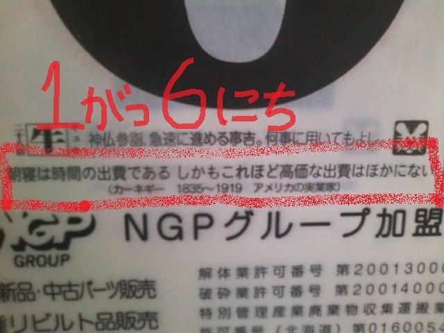 ☆2012年1月総集編☆_b0127002_11562012.jpg