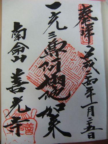 f0120102_15492080.jpg