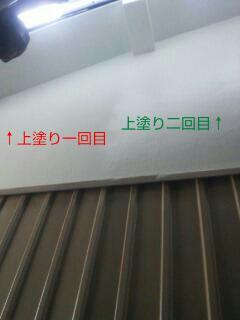 f0211203_2201566.jpg