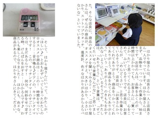 リーフレットづくりと写真活用授業_c0052304_6284920.jpg