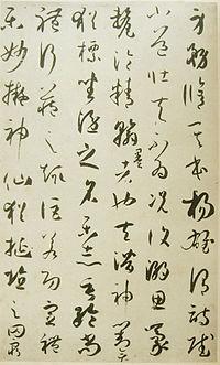 篆刻の編集委員会_a0072623_13252168.jpg