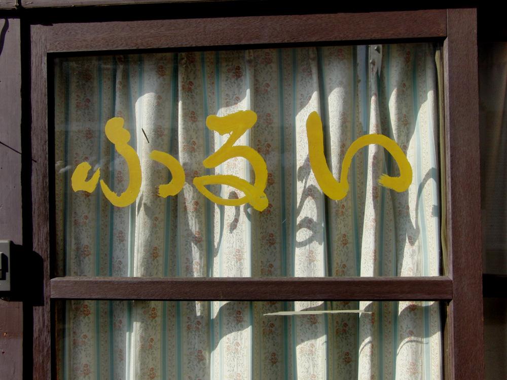 f0180529_200792.jpg