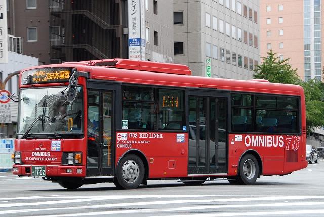 ジェイアール九州バス~エルガミオ(331-07602)~_a0164734_215884.jpg
