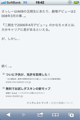 b0136045_21124241.jpg