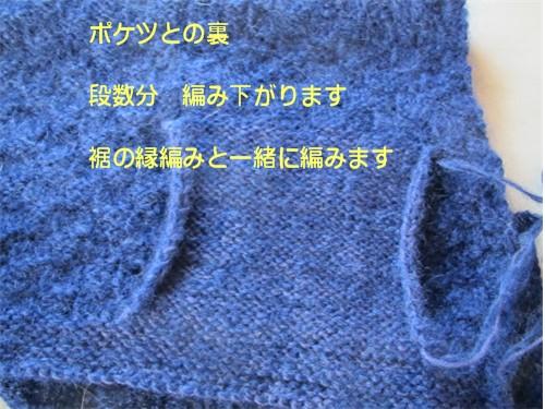 b0133147_11332814.jpg