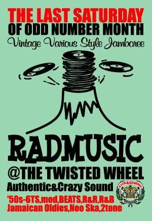 RAD MUSIC_b0214847_223477.jpg
