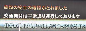 b0163551_1610560.jpg