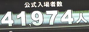 b0163551_16205638.jpg
