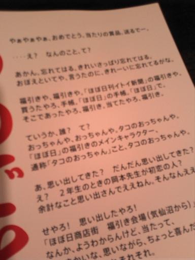 f0171351_22201872.jpg
