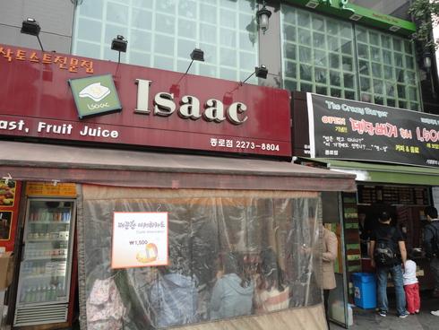 10月 1泊2日のソウル旅行 その7 「朝から幸せ~♪Isaacのトースト♪」_f0054260_15182698.jpg