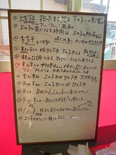 健伸幼稚園のユニークなママ講座^^_b0108363_19583534.jpg