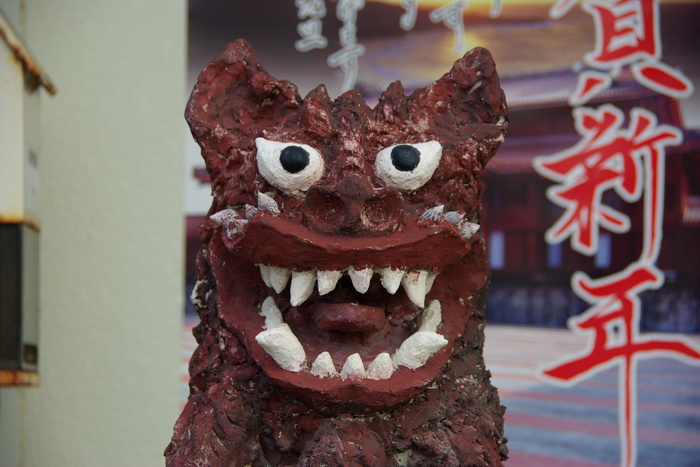 八重山のシーサーたち/Shisa of Yaeyama Islands, Okinawa_e0140365_15141873.jpg