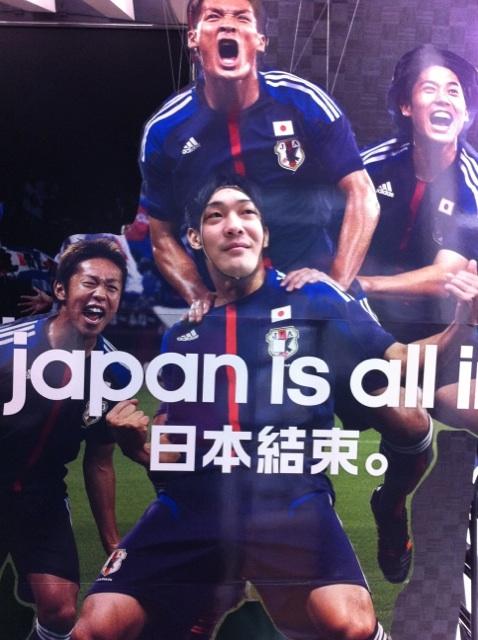 今日から俺も日本代表!!_e0157573_20404739.jpg
