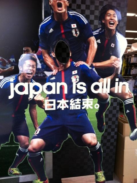 今日から俺も日本代表!!_e0157573_20454746.jpg