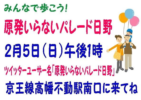 d0017381_2304073.jpg
