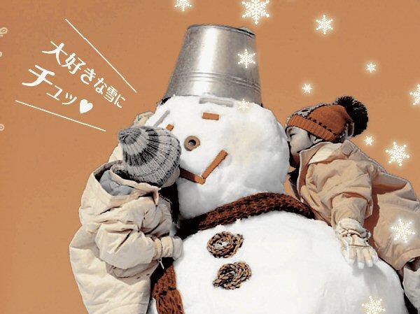 雪の降るさと2012!のおスらせ!!!_b0209890_2018165.jpg
