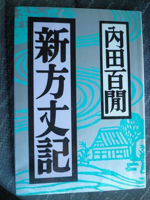 松屋の豚テキ定食    布施南店_c0118393_19224547.jpg