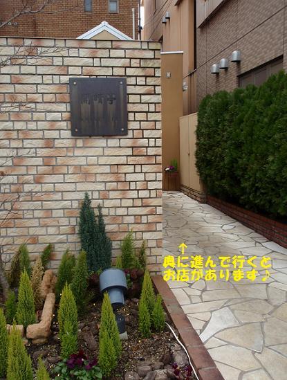 c0098501_200481.jpg