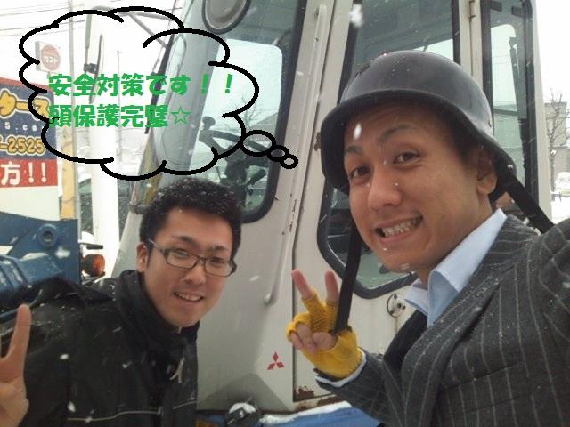 ☆2012年1月総集編☆_b0127002_13402634.jpg